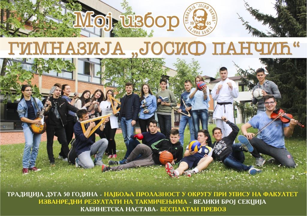 Poster upis 17