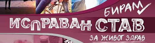 Biram_logo