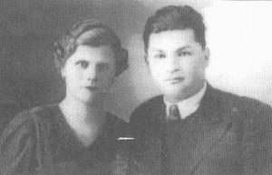 Љубица и Александар Гајић